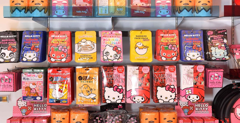 Sanrio-Kawaii-Mart-Health-Beauty.jpg